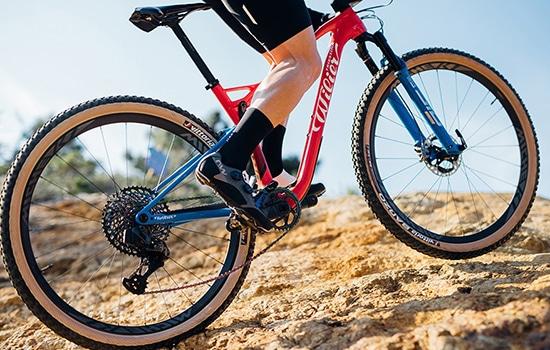 wilier-urta-slr-bicicletas-montaña-wilier-funcional